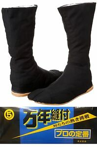 Jikatabi-Marugo-034-Man-Nen-034-12-Snaps-Noir-Black