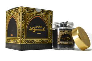Arabian-Bakhoor-Incense-Banafa-Oud-Bukhoor-Al-Nafees-50g-Woodchips-Perfumed
