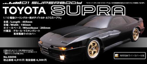 ABC-Hobby 66096 1/10 Toyota Supra A70