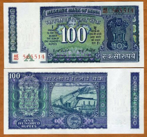 ND P-64d India signature 82 100 Rupees UNC /> W//H