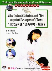 Traditional-Chinese-Medicine-Asthma-Treatment-With-Manipulation-Theory-DVD