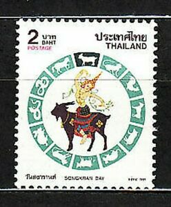 Thailand - Mail Yvert 1389 MNH Year New
