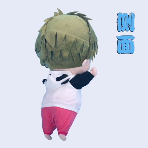 Gakuen Babysitters Kashima Kotarou Plush Doll Stuffed Animal Cosplay 35cm Cute