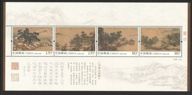 P.R. OF CHINA 2018-20 PAINTINGS LANDSCAPES OF THE FOUR SEASONS SOUVENIR SHEET