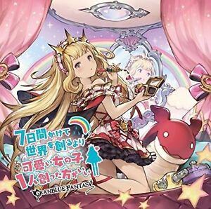 Cagliostro Granblue Fantasy Official Art