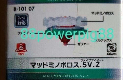 Takara Tomy Beyblade Burst B-101 07 Random Booster Mad Minoboros .5V.Z US Seller