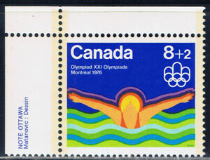 Canada #B4(2) 1975 8+2 cent MONTREAL OLYMPICS - WATER SPORTS - SWIMMING HF MNH