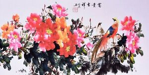 ORIGINAL-ASIAN-FINE-ART-CHINESE-WATERCOLOR-PAINTING-Golden-Birds-amp-Peony-flowers