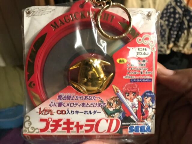 Magic Knight Rayearth Mini CD in Keychain Holder Sega 1995 Clamp Anime