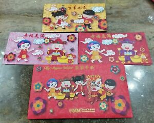 SMM-limited-CNY-Red-Packet-Ang-Pow-Angpow-3pcs