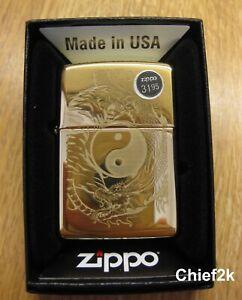 Sweet Yin Yang Phoenix Zippo Lighter