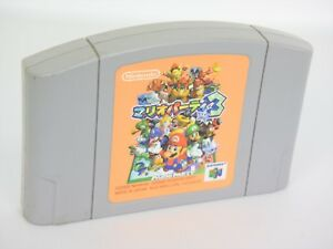 Nintendo-64-MARIO-PARTY-3-Video-Game-Cartridge-Only-n6c