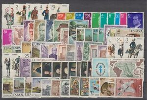SPAIN-ESPANA-YEAR-1977-COMPLETE-WITH-ALL-THE-STAMPS-MNH