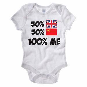 50% BRITISH 50% CHINESE 100% ME - China / Britain / Funny Themed Baby Grow
