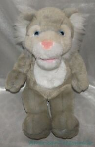 Rare-DISNEY-Plush-Beanie-14-034-HIGH-SCHOOL-MUSICAL-WILDCATS-Cat-MASCOT-Aqua-Eyes
