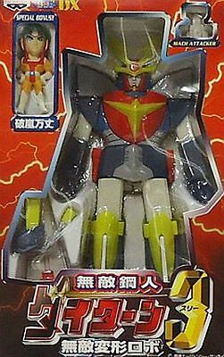 Daitarn 3 Daitan Banjo Sunrise Japan Figure Robot Mecha Tomino Banpresto Nfs Profitto Piccolo