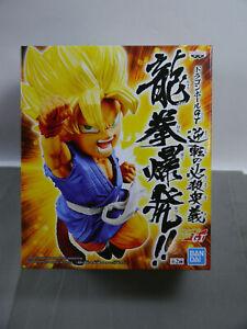 Banpresto-Dragon-Ball-Gt-Wrath-of-The-Dragon-B-Super-Saiyan-Son-Goku-13cm-Kar