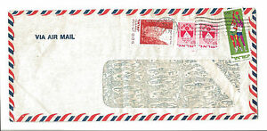1987 Israel window airmail cover basketball