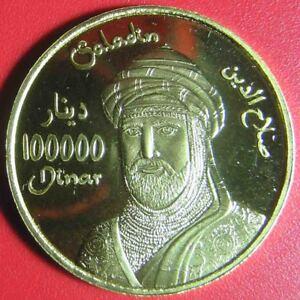 2006-KURDISTAN-IRAQ-100000-DINAR-GOLD-PROOF-034-SALADIN-034-RARE-MINT-150-COINS-COA-18