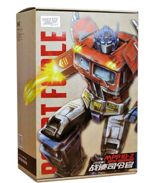 Takara Tomy Transformers Masterpiece Weijiang Optimus Prime Importado De Japón Nuevo