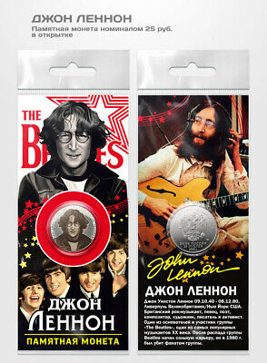 Сoin 25 rubles John Lennon  Russia,engraving.