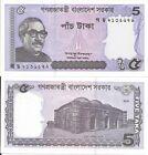 BANGLADESH 5 TAKA 2016 LOTE DE 5 BILLETES