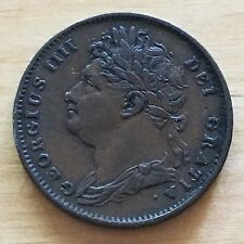 Great Britain 1825 Farthing, KM-677, VF/XF (#g34)