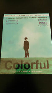 COLORFUL-EDICION-DELUXE-BLU-RAY-2-DVD-LIBRO-KEIICHI-HARA-SEALED-NEW-NUEVO