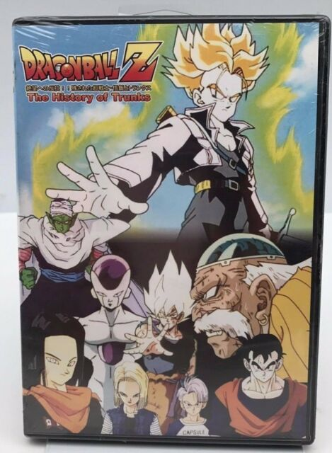 Dragon Ball Z: The History of Trunks (DVD) - NEW