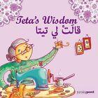 Teta's Wisdom by Turning Point (Paperback, 2010)