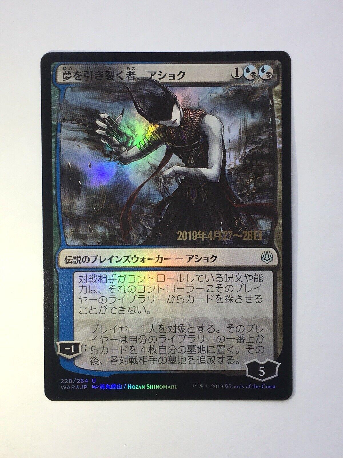 MTG - Ashiok Dream Render Japanese War Spark Alternate Art NM Prerelease Foil