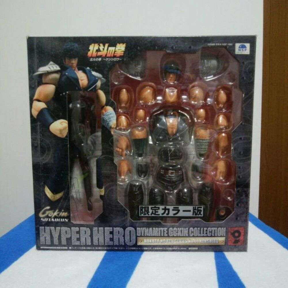 Excellent  Hyper Hero Dynamite Alloy Collection Fist of the North Star Limited