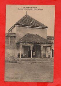 Marokko-MEKNES-Dar-Beida-Palast-der-Sultan-J3682