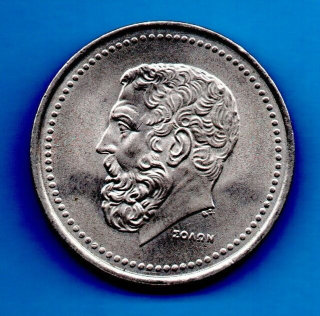 BANK OF GREECE Ancient Greek Lawmaker 50 drachmas Coin 1984 VF+ Poet Solon