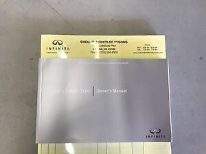 2015 qx60 owners manual