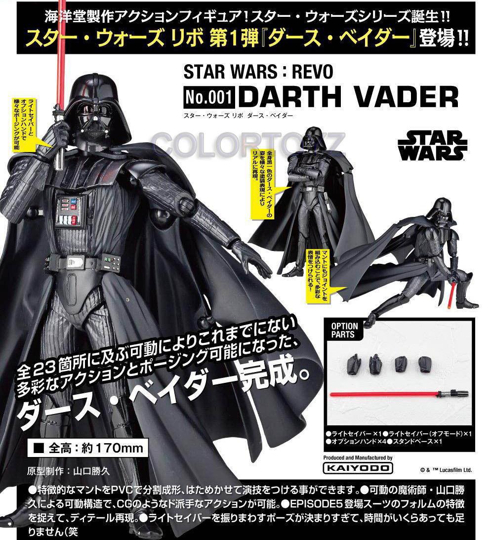 sin mínimo Revoltech Revo 001 DARTH DARTH DARTH VADER Estrella WARS acción figura Kaiyodo  bajo precio