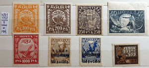 URSS CCCP RUSSIA 1921-1922 - 8 STAMPS NEW*