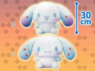 Cinnamoroll Sanrio Dreamy Summer Koi Goldfish Kawaii Plush Toreba Japan 30cm New