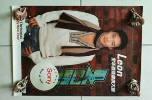 Leon-Lai-Sport-Of-Music-Original-poster-for-Sale