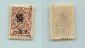 Armenia 🇦🇲 1919 SC 136  mint . rtb3275