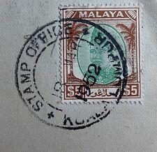 Malaya Selangor $5.00 on 1952 document