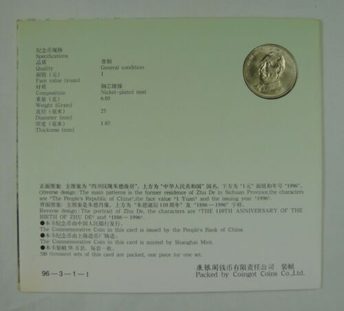 CHINA Coin:The 110th Anniversary of the Birth of ZHU DE