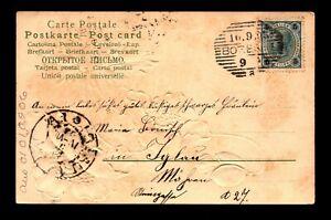 Austria 1903  5h On Picture Post Card - L11350