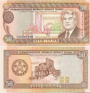 Turkmenistan-05-50-Manat-1993-UNC-Pick-5a-aa000xxxx-Series