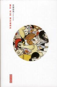 Osamu-Tezuka-Ma-vie-manga