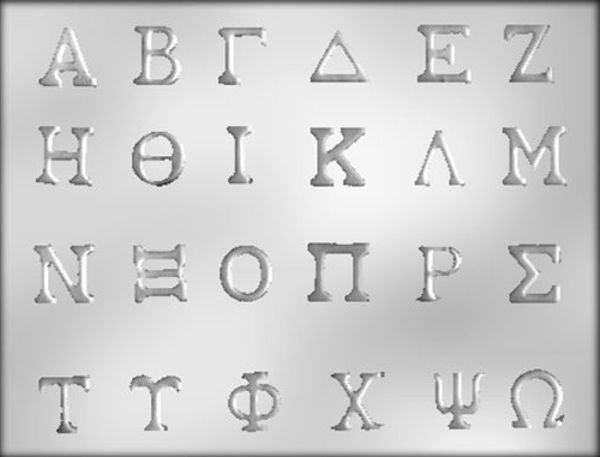 CK Products 7/8-Inch Greek Alphabet Chocolate Mold