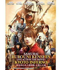 DVD Samurai Rurouni Kenshin Live Action Movie : Kyoto Inferno with English SUB