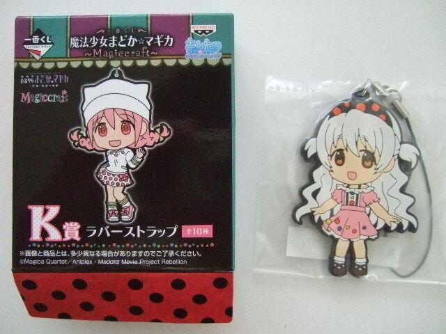 Nagisa Momoe Rubber Strap Key Chain Anime Puella Magi Madoka Magica magiccraft