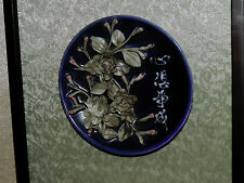 Fine Asian Plate on Jade Green SILK Four Character Mark