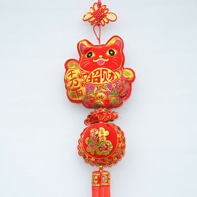 Gold head fish Bless new hanging Chinese new year luck fortune knot decoration